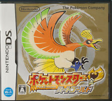 Used Nintendo DS Pokemon Heart Gold Import Japan
