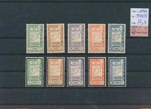 LO39445 Syria 1944 taxation stamps fine lot MNH cv 32,4 EUR
