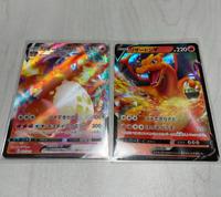 🔥Pokemon japanese no, Charizard v max 002/021 & v 001/021 🔥