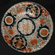 F} Assiette ancienne PORCELAINE DE CHINE IMARI antique chinese porcelain -n°3-