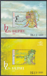 Indonesia - Indonesie New Issue 2020-12-28 (2x SS) Baliphex