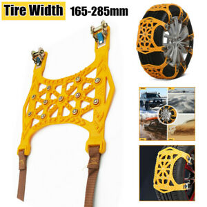 165-285mm 1PCS Tyre Anti-Skid Snow Chains Belt Beef Tendon Wheel Traction Chains