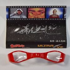 Ultraman Ultra Seven Eye Real Type 1/1 Scale Model Tokusatsu Hero JAPAN F/S