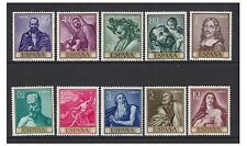 Mint Never Hinged/MNH Single Stamps