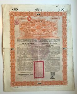 Chinese Imperial Government Bond 1898 £50