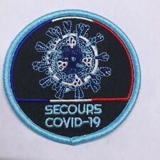écusson pompier securite civile samu secours police gendarmerie