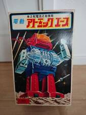 Horikawa S.H. Atomic Ace NEW Action Toy Robot Vintage Japan NEW stock