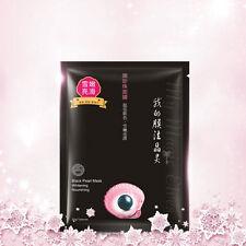 Black Pearl Face Mask Film Sheet Women Skin Care Shrink Pore Removing Acne