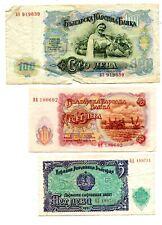 3 Old 1951-54 Bulgaria Bank Notes Bills 5,10 & 100