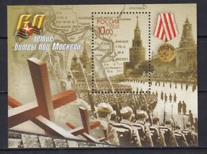 Russia 2001 Military Parade MNH Block