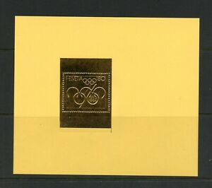 F111 Switzerland 1996 Olympics GOLD BLOCK - SCARCE! (Michel 1583) MNH