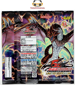 YuGiOh 5D's Limited Edition 14 SEALED Booster Pack Japanese LE14-JP001 ~ 004