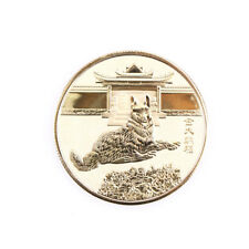 Year of The Dog Plated Gold 2018 Chinese Zodiac Souvenir Coin Gift Z