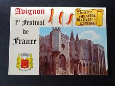 CPM Avignon 1er Festival de France Palais des Papes