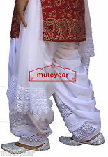 Broad Lacework PATIALA SALWAR + matching Lace work DUPATTA set