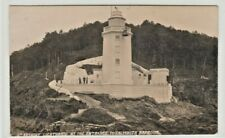 CORNWALL. ST ANTHONY LIGHTHOUSE AT THE ENTRANCE TO FALMOUTH HARBOUR.