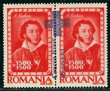 1947 Red Cross,Pushkin,Puschkin,Romania,NOT Official overprint/variety (2),MNH