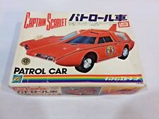 CAPTAIN SCARLET PATROL CAR MODEL KIT MADE BY IMAI UNMADE VERY RARE 1970s