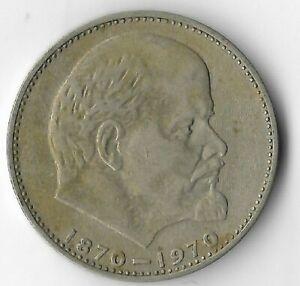 Rare Old Soviet Union 1970 Ruble Vladimir Lenin Cold War Collection Coin Lot:U18