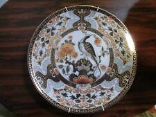 Fine Porcelain Transferware Plate Bird & Floral Design Very Nice Display Piece