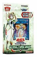 Yugioh YU-GI-OH OCG Duel Monsters Structure Deck Revolver