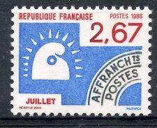 STAMP / TIMBRE FRANCE NEUF PREOBLITERE N° 192 ** LES MOIS DE L'ANNEE / JUILLET