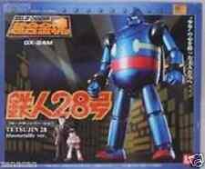 Used Bandai Soul of Chogokin GX-24M Tetsujin 28 blue metal version PAINTED