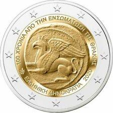 2 EURO GRECIA 2020 - 100° ANNIVERSARIO ANNESSIONE DELLA TRACIA ALLA GRECIA - FDC