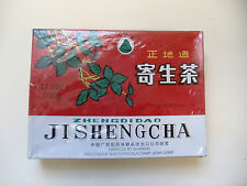 Sang Ji Sheng - Sangjisheng - 500g Bulk Herb -Herbal Tea - Free Shipping