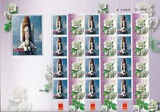 ISRAEL 2015 SPACE SHUTTLE COLUMBIA ROSE SHEET  MNH