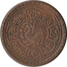 1921 (BE15-55) Tibet 1 Sho Coin Y#21.2