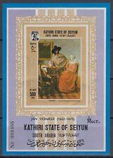 Aden Kathiri 1967 ** Bl.12 B Gemälde Paintings Vermeer