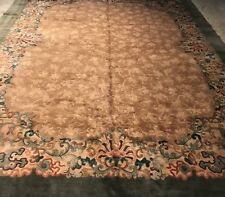 New listing Chinese Peking Rug, An Awesome Chinese Rug