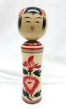 CO2 Traditional Naruko Kokeshi by Toshio Goto 8""
