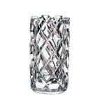 Orrefors Sofiero Cylinder Vase by Gunnar Cyrén