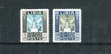 LIBYA 1937 Pictorials REPLICA