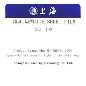 Shanghai GP3 100asa Large Format Sheet Film 10x8 7x5 5x4 11x14 9x12 ~ All Sizes!
