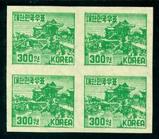 South KOREA 1952 Bool Gook Temple 300wn grn Sc# 184 mint MNH - IMPERF block of 4