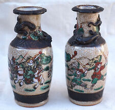 Chinese Nanking Porcelain Crackle Pair Baluster Warrior Vase Qing