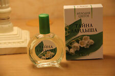 Lily of the valley mono    floral perfumes  edt 40 ml
