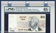 ISRAEL 50 SHEKEL P46a 1980 PMG65 BEN GURION GOLDEN GATE UNC PALESTINE MONEY NOTE
