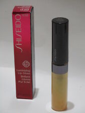 Shiseido Luminizing Lip Gloss YE505 Sunlight 7,5 ml