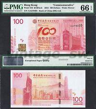 2012 HONG KONG BOC 100 DOLLARS AA 279405 P-346 | PMG 66 EPQ *COMMEMORATIVE*