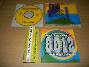 Good, Oldfashioned 80's 12 Inch Single Collection JAPAN CD WPCR-1049 Alphavill