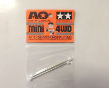 Mini 4-WD Tamiya AO Propeller Shaft B Set #AO-1005