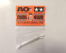 Mini 4-WD Tamiya AO Propeller Shaft B Set #AO-1005