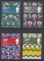 GB EII Unmounted MINT 80's Commemorative sets 1981-90 MNH - multiple listing