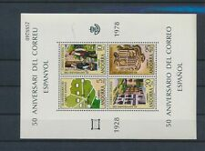LL92966 Andorra 1978 50th anniversary good sheet MNH
