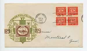 CANADA 1951 FDC First Day Cover