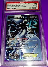 Pokemon  Lugia Japanese Full Art  Ex Plasma Gale  Psa 9